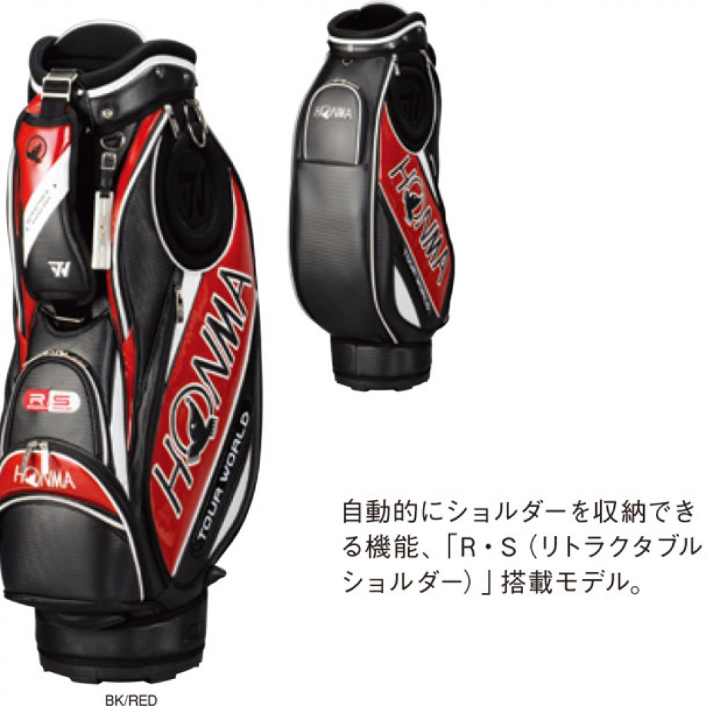 Caddy Bag CB3342